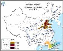 今晨华北等多地有大雾 京津河北等持续遭遇霾污染
