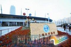 """上合会场馆开放 """"亚洲最大单间""""会议室曝光"""