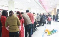 """县人民办事中心迎来新年首日""""开门红(图)"""""""
