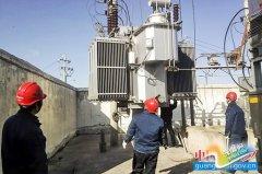 县供电公司:主变转移  保电度冬