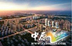 富力携手建业,备受瞩目开创郑州人居新时代