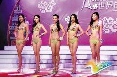 """亚洲小姐选举被评沉闷 无才艺展示一切皆靠""""嘴"""""""