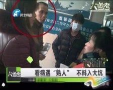 """在郑州,这伙人是打不死的""""小强""""别再被坑了,花了大价钱还耽误 _无双乱舞绿玉宝石"""