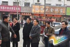 """刘玉斌等县领导督察""""双创""""全民大扫除活动"""