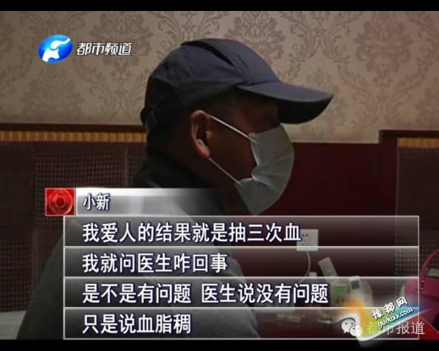 婚检女友查出疑似艾滋被隐瞒 永城小伙婚后被感染