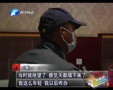 婚检女友查出疑似艾滋被隐瞒 永城小伙婚后不设防被感染 _广场舞凤阳花鼓