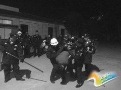 卢氏县人民医院开展反恐演练