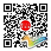 """中牟青年路街道 创""""互联网+便民服务""""模式"""