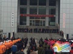 国内首个县级旅游警察大队在栾川设立