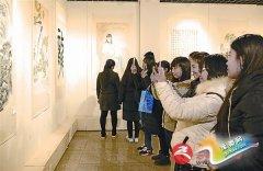 市第二届女子书画作品展举行