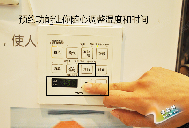 浴室 乾燥 機 時間