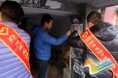 [林办]颍河路社区组织志愿者清理社区小广告