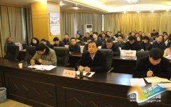 我县组织收听收看全省安全生产工作电视电话会议(图)