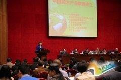 中国辣木产业联盟在中山市三乡镇成立
