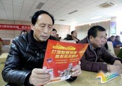 陕州区:举办智慧党建手机专网信息员培训