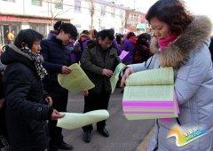 """陕州区开展""""食品安全、从我做起""""活动"""