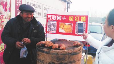 互联网+烤红薯 七旬大爷街头卖烤红薯变成网络红人