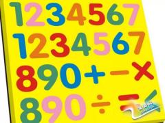 小学数学必考应用题汇总共20题(含答案解析)!