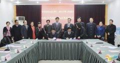 郑州铁路职业技术学院与郑州大学第三附属医院签署合作框架协议