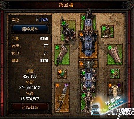 暗黑3 2.4圣教军主流玩法,暗黑3荆棘反伤流