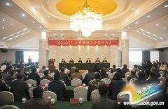 县政府与中国银行信阳分行签署全面战略合作协议