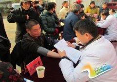 商城县红十字会、县中医院到伏山乡开展送温暖活动