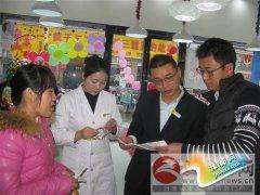 爱心企业为汝南贫困村孩子免费治疗眼睛