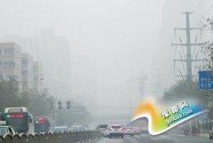 河南大部分地区迎冷空气 今日14地有雾霾天