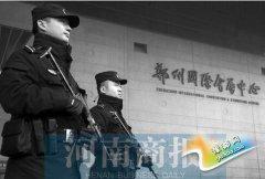 """上合会""""情定""""郑州 数万人放弃休息参与准备"""
