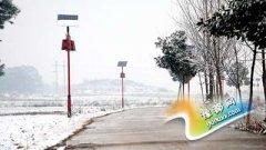 城阳城址保护区:207盏路灯扮亮美丽乡村