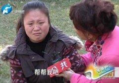 """新乡19岁少女欲""""卖身救母"""" 称只想找个有钱人"""
