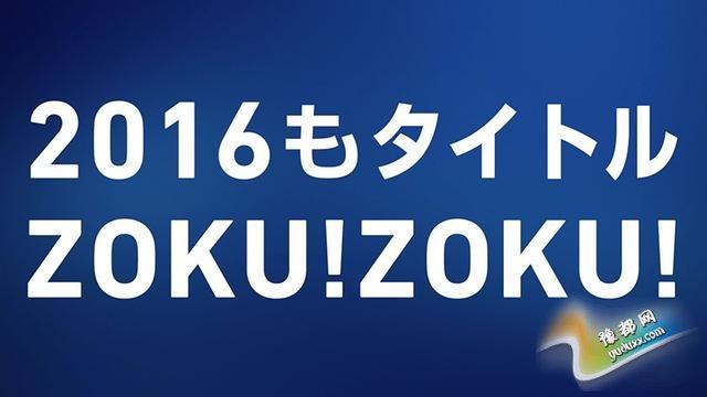 日本PS4第一季度大作上市日期曝光