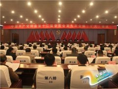 我县召开县委十二届九次全体(扩大)会议
