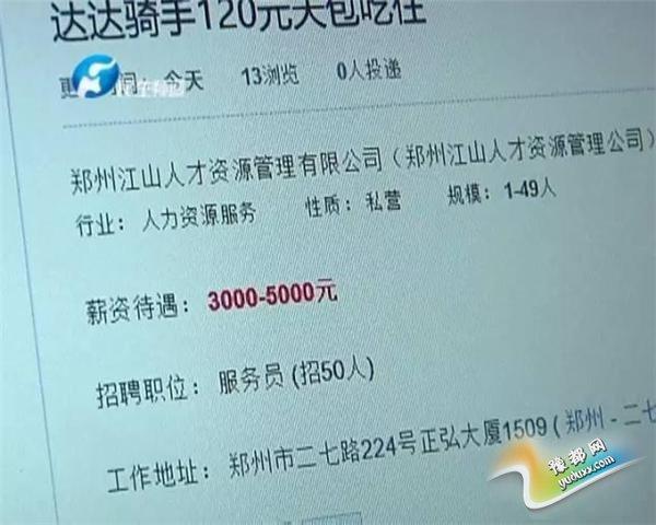 郑州市公立幼儿园收费