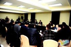 """县政协委员认真讨论《政府工作报告》和""""十三五""""规划"""