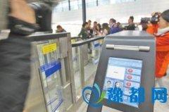 郑州机场T2航站楼周六启用 首趟航班飞青岛