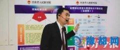 河南检察今年查办3名省部级官员 42名厅官