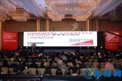 "IDF2015年度大会:大咖论道""东方生活智慧"""