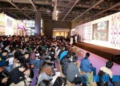 2015中国商业和旅游地产设计年会隆重举行