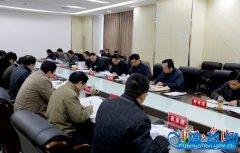 王建平主持召开县政府第19次常务会议