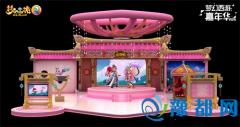 《梦幻西游2》2015嘉年华开启倒计时 上海约定你!