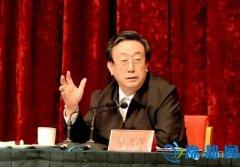 上合总结会郭庚茂致谢全省人民 58家单位被表彰