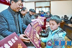 遂平县30名贫困学生受资助