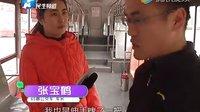 郑州65路公交车长闹市开车追赶骗子 获众人点赞