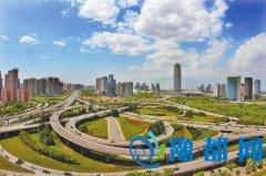 上合总理会在郑州召开 豫来豫有国际范儿