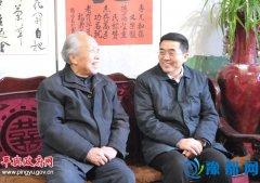 张怀德等县领导开展春节走访慰问活动