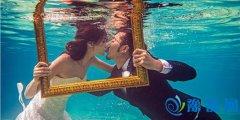 拍摄水下婚纱照技巧 打造独享的浪漫