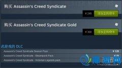 育碧《刺客信条:枭雄》Steam国区价格永降 仍需248元