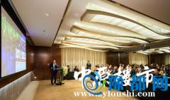 2015郑州商业年终盘点暨郑州商业白皮书发布