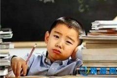 学生不爱写作业,咋整?(12种妙招,太实用啦)!